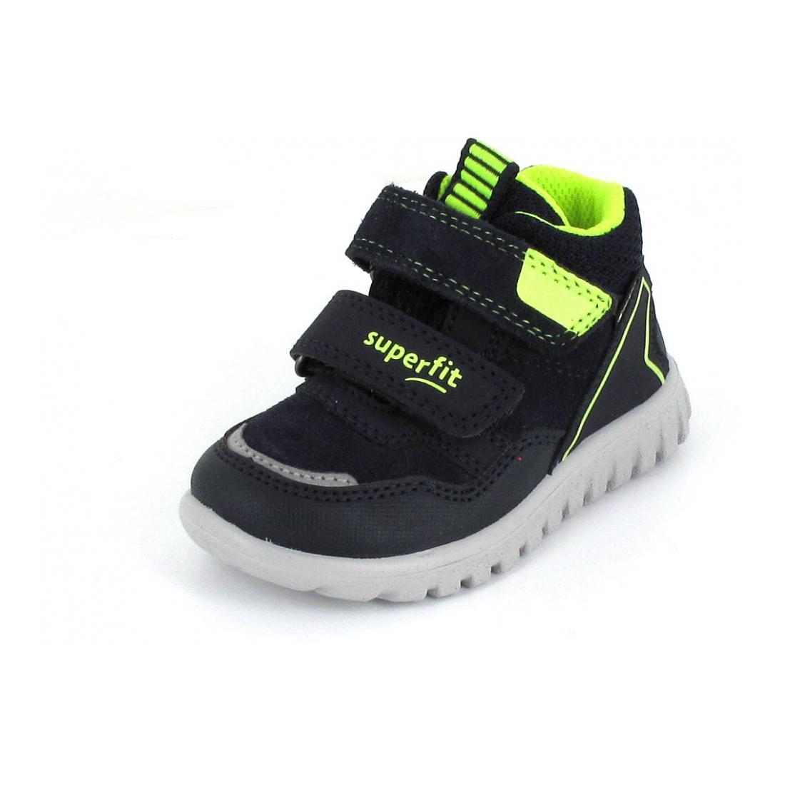 Superfit Sneaker high SPORT7 MINI