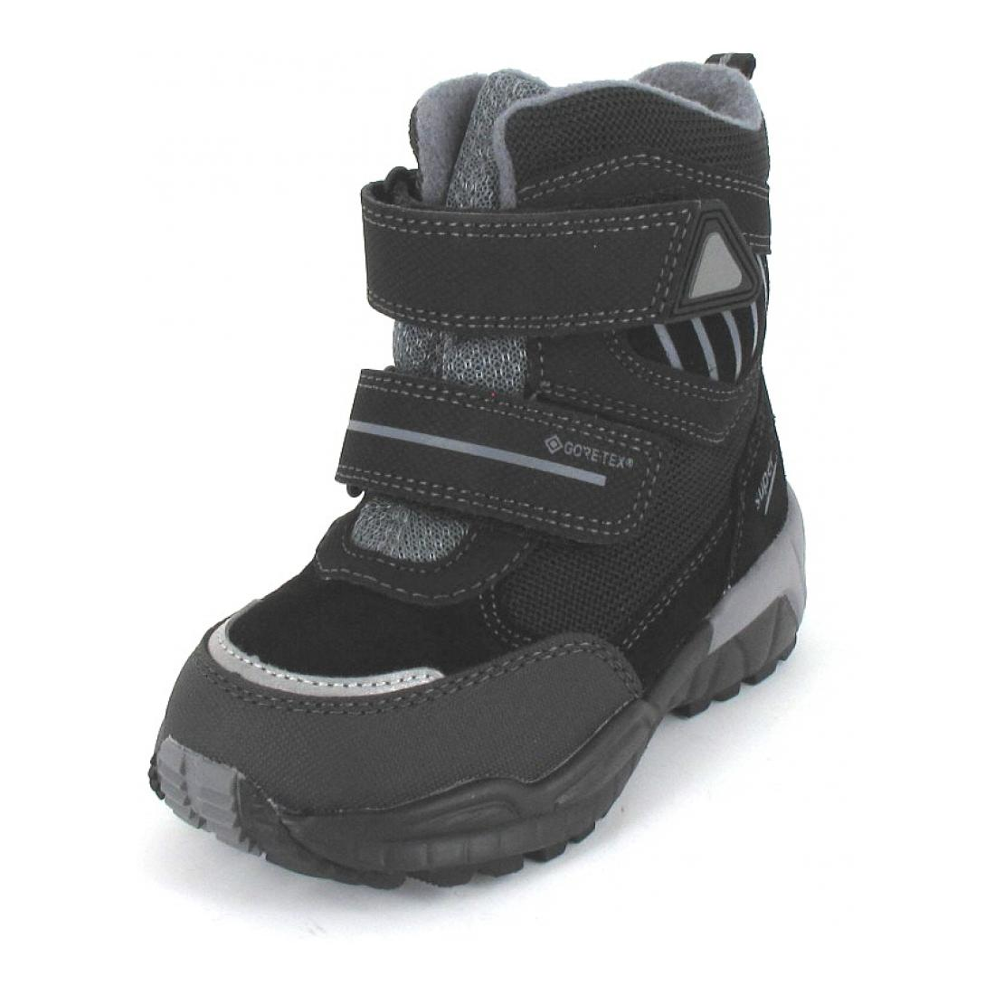 Superfit Winterstiefel CULUSUK