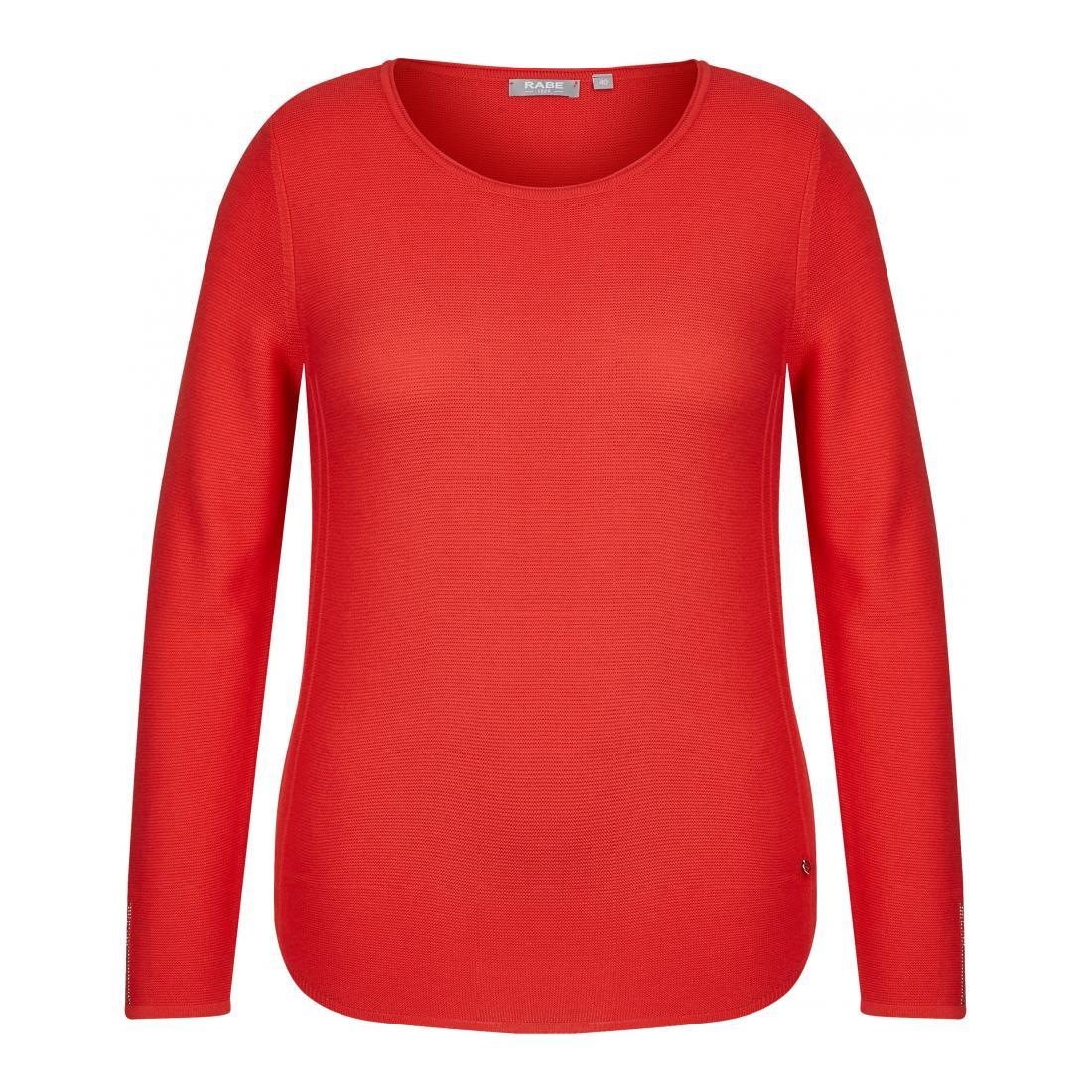 Rabe Pullover Damen Pullover