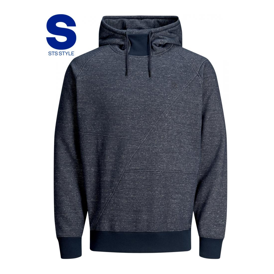 Jack & Jones Hoodie JJEPINN SWEAT HOOD NOOS