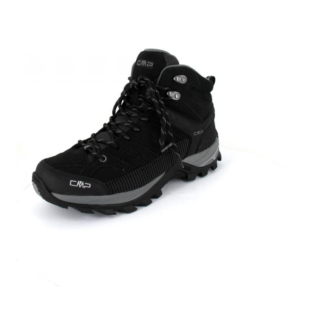 CMP Outdoor Stiefel Rigel Trekking Shoes WP