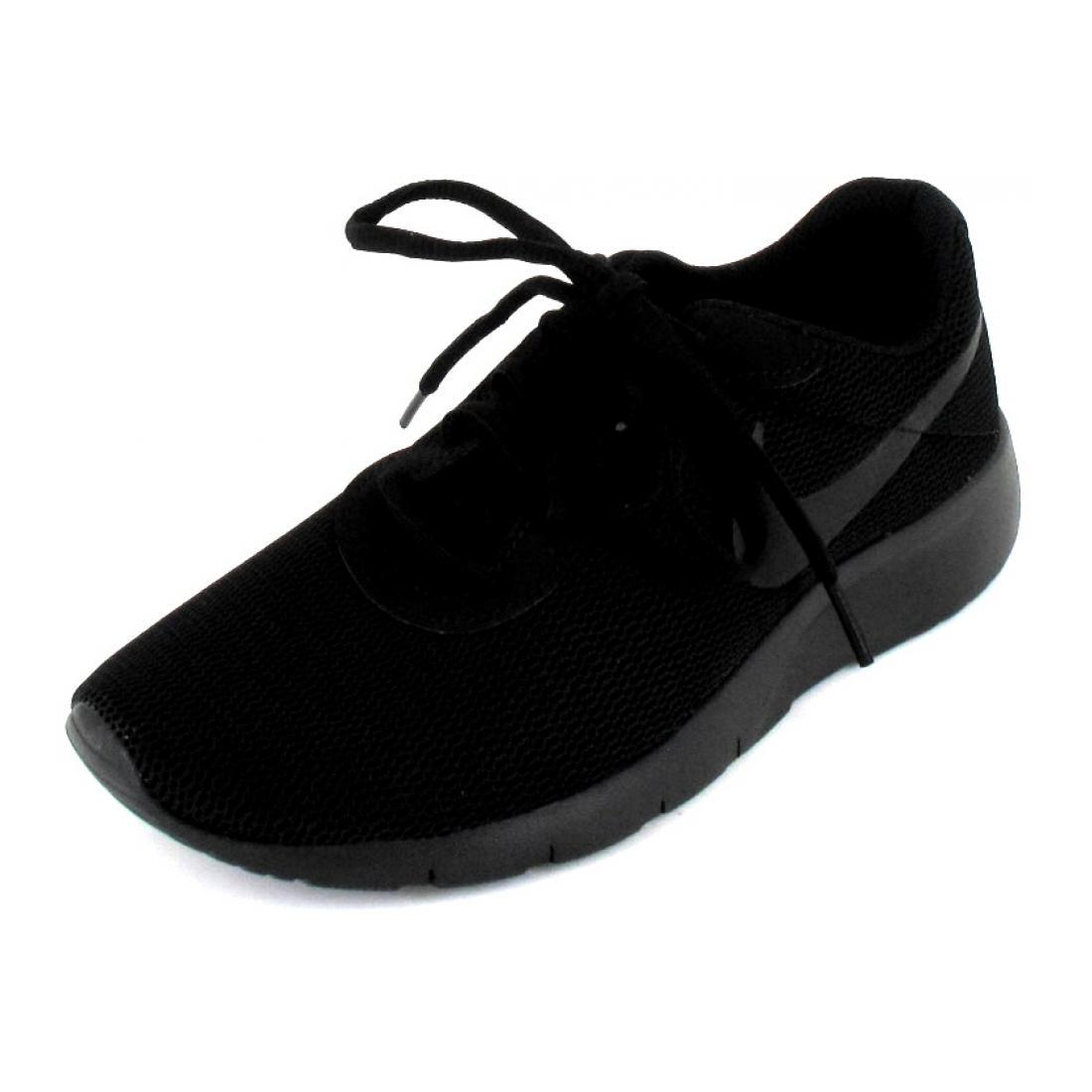 Nike Sneaker low Tanjun